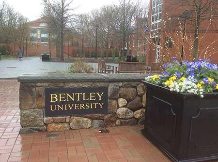 Outdoor Patio at Bentley University